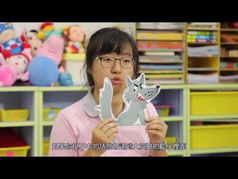 動感教菁 20200612 預告