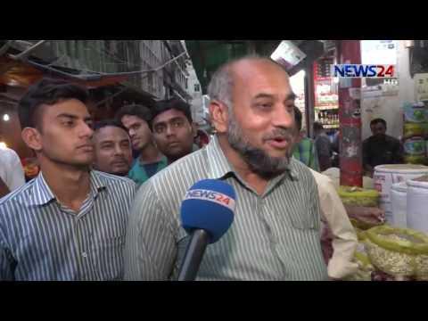 NEWS24 বিজনেস at 11pm Business News on 21st April, 2017 on News24