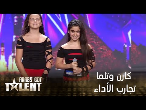 كارن وتلما تخطفان قلب لجنة Arabs Got Talent