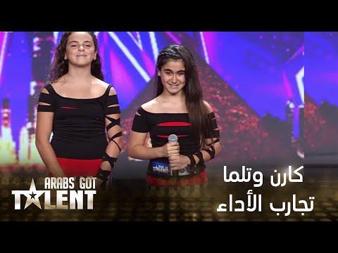 كارن وتلما تخطفان قلب لجنة Arabs Got Talent