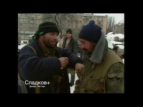 Грозный, декабрь 1994-го