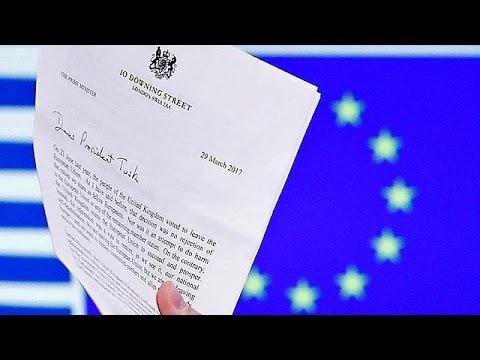 To Brexit και η αλλαγή της νομοθεσίας