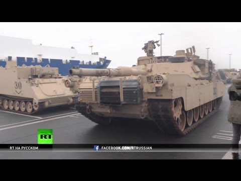 Американские танки едут на «войну с Россией»: США увеличивают масштаб учений НАТО в Европе - DomaVideo.Ru