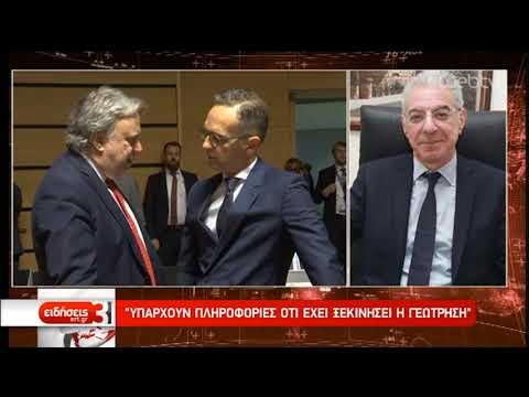 Αθήνα και Λευκωσία εντείνουν τις διπλωματικές τους κινήσεις | 18/06/2019 | ΕΡΤ