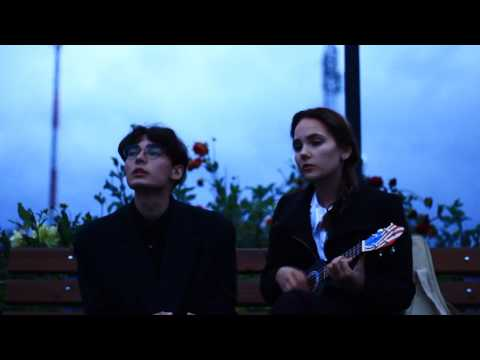 song (видео)