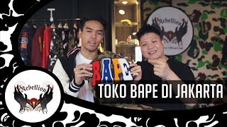 Video TOKO BAPE TERBESAR DI JAKARTA & GIVEAWAY JAKET BAPE DAN BAJU BAPE???   Rebellion Official Club MP3, 3GP, MP4, WEBM, AVI, FLV Juli 2019