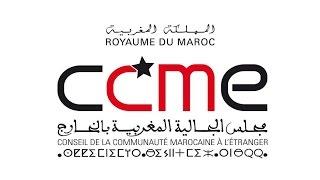 Video La partition de la France est déjà programmée MP3, 3GP, MP4, WEBM, AVI, FLV Juni 2017