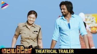 Araku Road Lo Telugu Movie Trailer - Sairam Shankar, Nikesha Patel