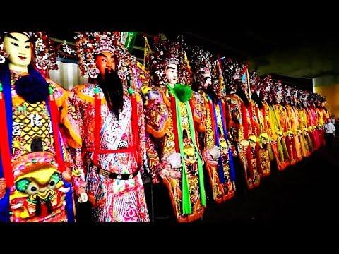 兩百神將護臺灣 2017 新北市蘆洲神將文化祭  神將祈福