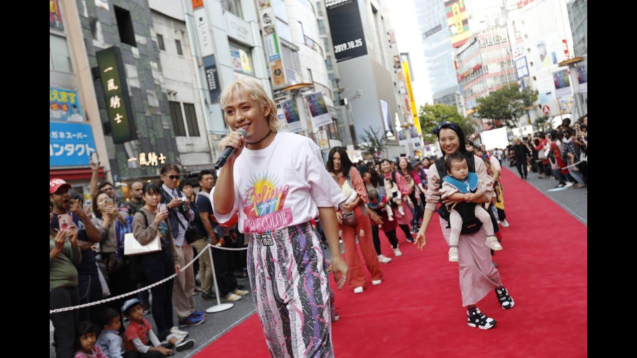 True Colors Festival 連携プログラム「Babywearing Dance」 in 渋谷音楽祭