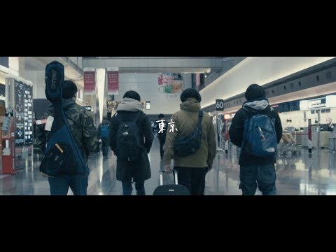 , title : 'THE BOYS&GIRLS「東京」MUSIC VIDEO'