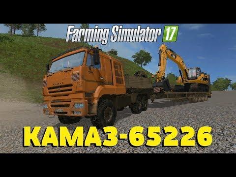 Pack Kamaz 65228 v1.1