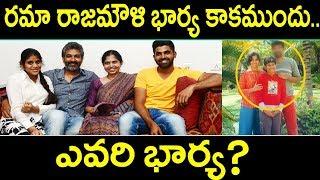 Video Reason Behind Rama Rajamouli's Divorce | Rama Rajamouli First Husband Details | Tollywood Nagar MP3, 3GP, MP4, WEBM, AVI, FLV Februari 2019