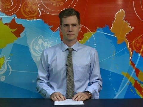DVB Bulletin: 3 August 2015