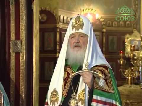 Молитва об украине по благословению патриарха кирилла