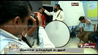 Karka Kasadara Part - 2 today episode 07-12-2013 Puthiyathalaimurai tv shows