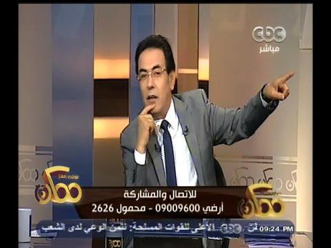 خيري رمضان لـ خالد أبو النجا :  كلامك زي كلام البلتاجي