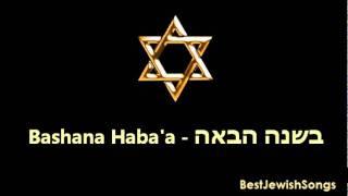 Download Lagu Bashana Haba'a - בשנה הבאה Mp3