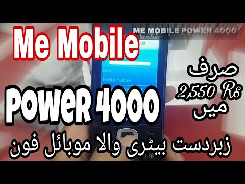 Me Mobile Power 4000 Quick Unboxing in urdu/hindi - 2,550 Rs - iTinbox