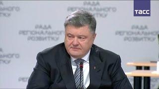 Порошенко: Украина не получила транш МВФ из-за блокады Донбасса