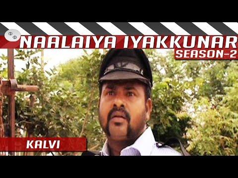 Kalvi-Tamil-Short-Film-by-Prabhakaran-Naalaiya-Iyakkunar-2