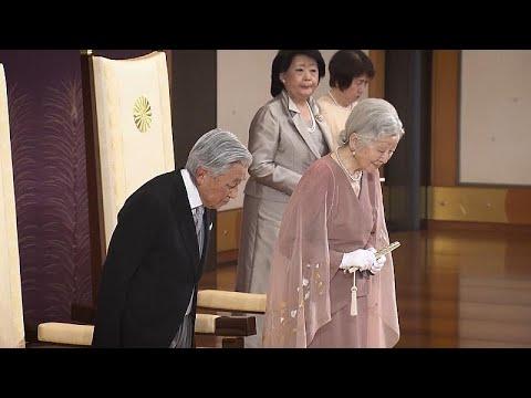 60-jähriges Hochzeitsjubiläum von Kaiser Akihito und Ka ...