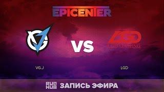 VG.J vs LGD, EPICENTER CN Quals, game 1 [Lex, 4ce]