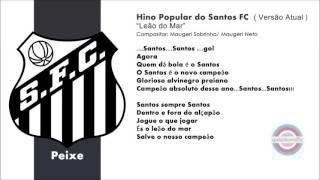 """Hino do Santos Futebol Clube ( Popular - Versão Atual ). Marchinha """"Leão do Mar"""" Hino Popular do Peixe. Compositores:..."""