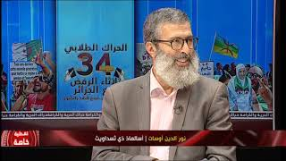 Loi sur les hydrocarbures: Le régime n'a pas changé, l'Algerie si.!