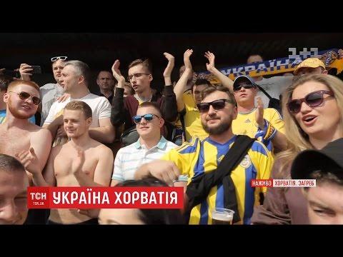 Українці заполонили Загреб перед матчем Хорватія - Україна (видео)