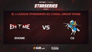 EHOME vs Cavalry Gaming, Game 1, SL i-League StarSeries Season 3, China