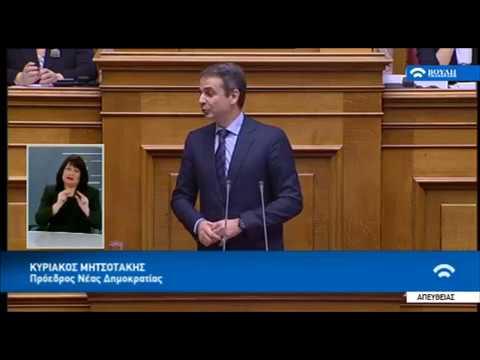 Κυρ. Μητσοτάκης: Η εξοργιστική διγλωσσία εμποδίζει το κλείσιμο της αξιολόγησης