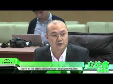 施家倫:關注中央統籌立法問題 ...