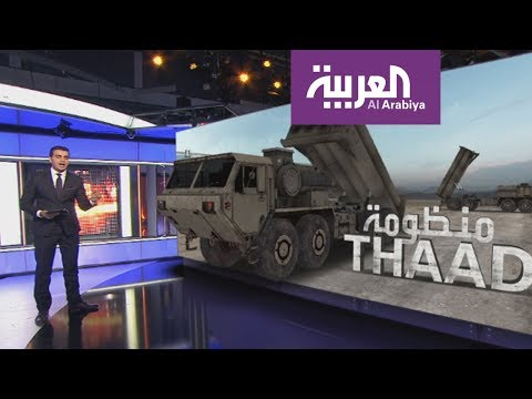 العرب اليوم - مواصفات منظومة