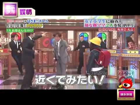 日本22歲媽媽外表童顔看似小學生,令在場觀眾震驚爆紅!【如果不錯的話,請在FB上推薦】