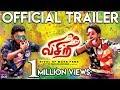 Official Trailer | Vetri Mahalingam | Ram Saravana, Raaj Suriya | Ramona Stephani