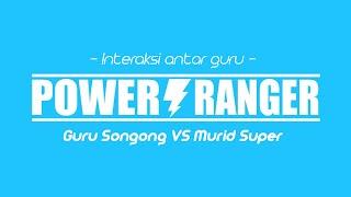 Video Guru Songong VS Siswa Super [ Interaksi antara Guru ] MP3, 3GP, MP4, WEBM, AVI, FLV Maret 2018