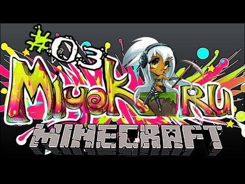 [MineCraft] Ваши постройки [Miyok.ru]