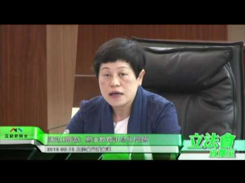 陳虹:關注教育訊息化問題  ...