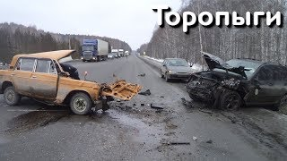 Не очкуй или Дураки и дороги 2018 Сборник безумных водителей #15