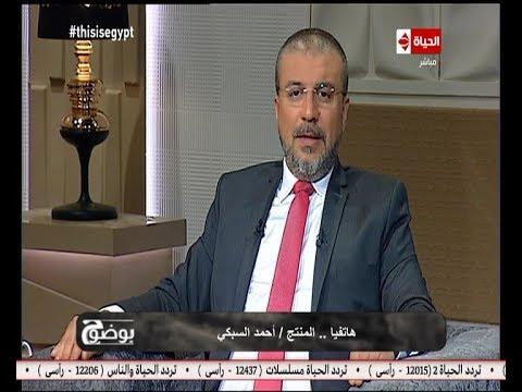 أحمد السبكي عن إيرادات أفلام العيد: انتصرنا على كأس العالم