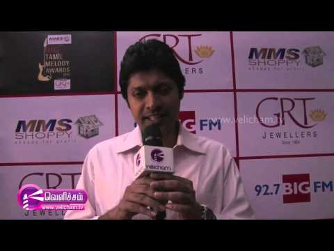 "Big FM ""Tamil Melody Awards"" – ""Mazhil Thirumeni"""