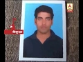 An engineer from Bankura mysteriously went missing in Bengaluru