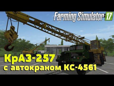 Kraz 257 K1 crane v0.1