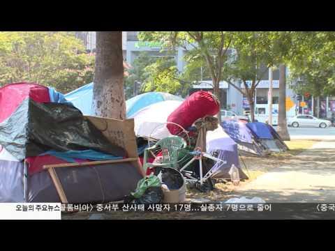 """가세티 시정연설 """"노숙자·이민자 보호"""" 4.20.17 KBS America News"""
