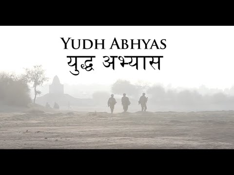 army - Yudh Abhyas is an annual exercise between the Indian and U.S. armies. Yudh Abhyas 2012 took place in Mahajan training range, Rajasthan, India 70km from the P...