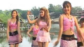 Video Lao song  DarlingUSA - Kup Tome Luang Prabang MP3, 3GP, MP4, WEBM, AVI, FLV Juni 2018