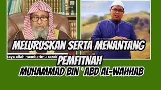 Video Syaikh Shalih bin Fauzan & Firanda Andirja || Meluruskan serta menantang para Pemfitnah Wahabi MP3, 3GP, MP4, WEBM, AVI, FLV Oktober 2017