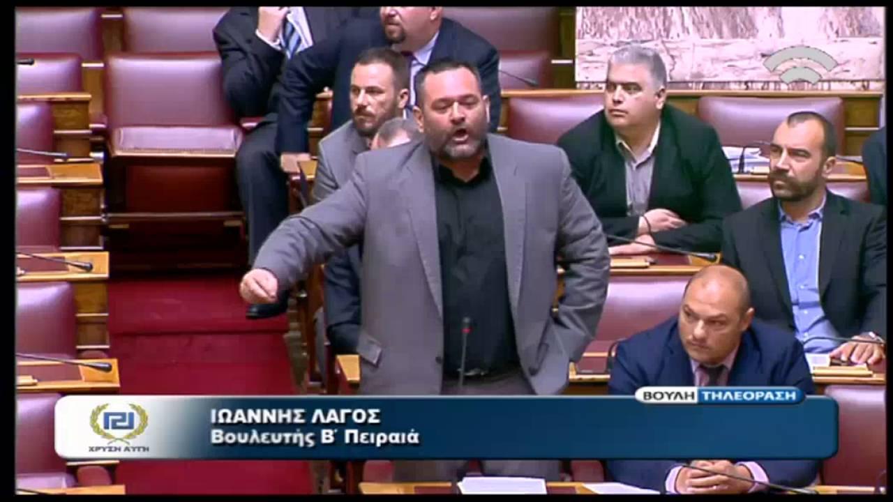 Επεισόδιο στη Βουλή με πρωταγωνιστές βουλευτές της Χρυσής Αυγής