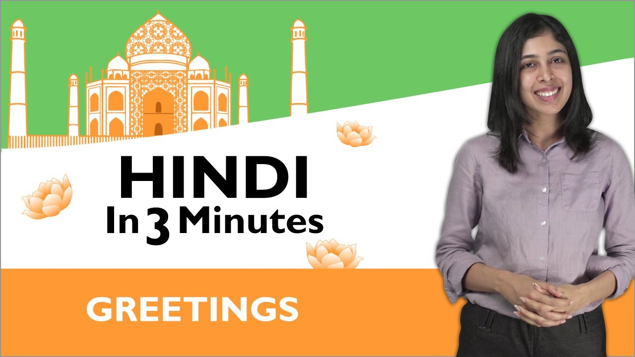 Learn Hindi – Hindi in Three Minutes – Greetings